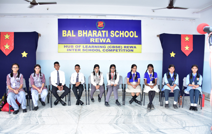 Participants of Inter School Debate Comp. - Junior