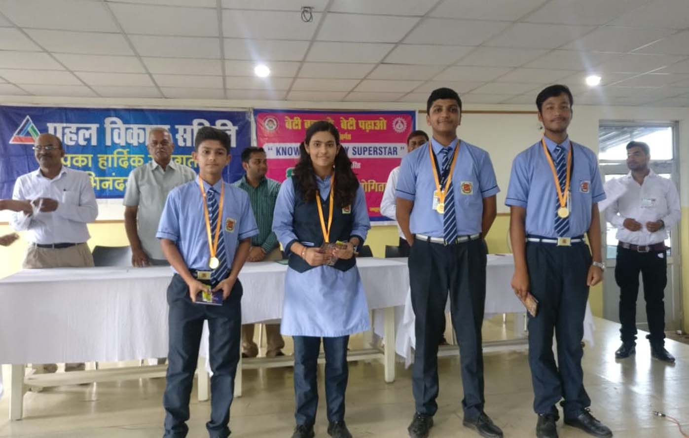 Quiz Comptition Orginized by Pahal Group