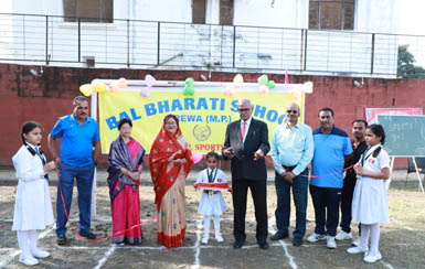 Inauguration Of Sports Meet